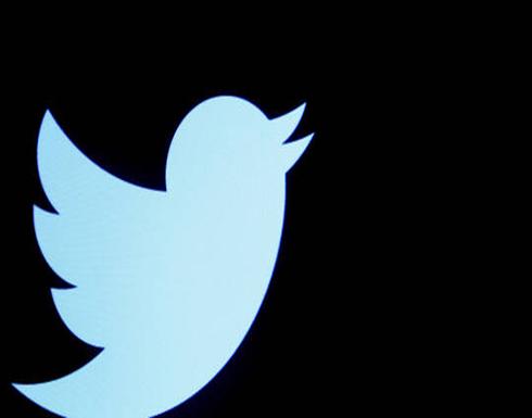 """""""تويتر"""" يكشف عن خطط لإخفاء نتائج الانتخابات الأمريكية المضللة"""