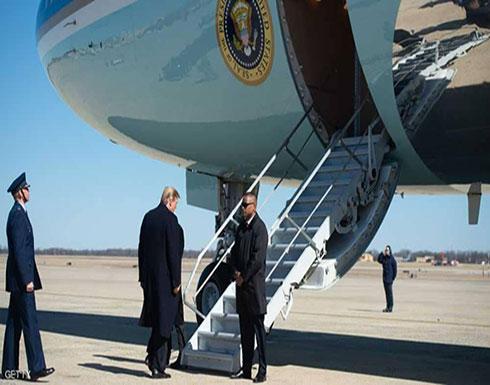ترامب يغادر إلى فيتنام.. ويغرد قبيل قمة كيم