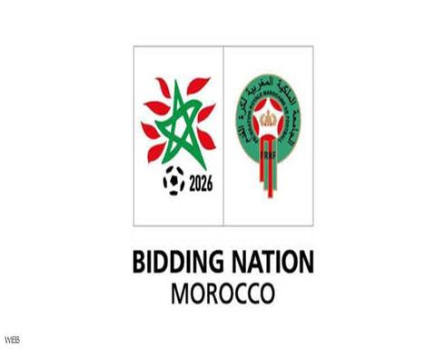 مونديال 2026: خبراء الفيفا ينهون جولة التقييم في المغرب