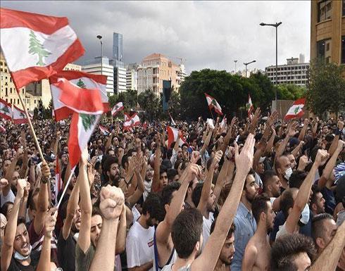 احتجاجات لبنان تتواصل.. قطع طرق وإضراب جزئي بالمدارس