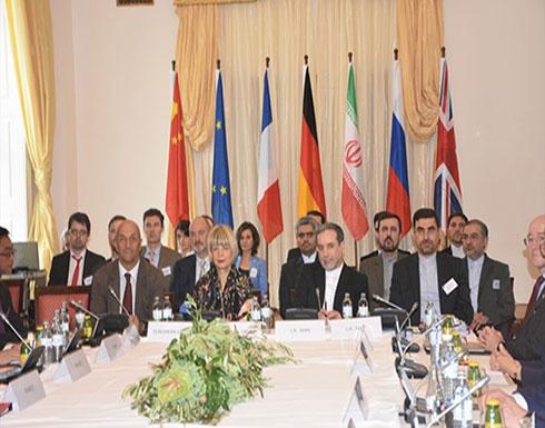 إيران تعود للعمل بمفاعل آراك ومحاولة أوروبية لإنقاذ الاتفاق