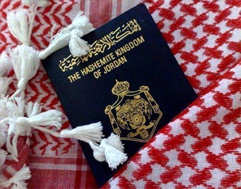 جواز السفر الأردني في المرتبة 63 عالميا