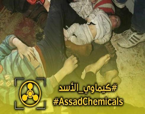 شكاوى جنائية للادعاء الألماني ضد النظام السوري