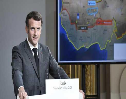 ماكرون: فرنسا تبدأ إغلاق قواعدها في شمال مالي بحلول نهاية السنة