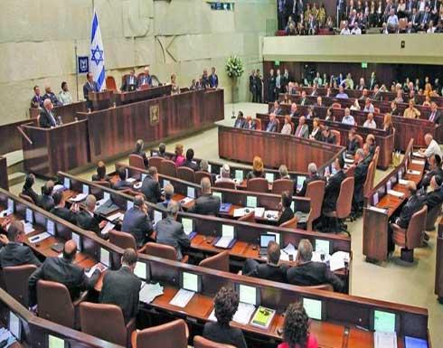 الكنيست الإسرائيلى يصوت على الحكومة الجديدة فى 14 يونيو