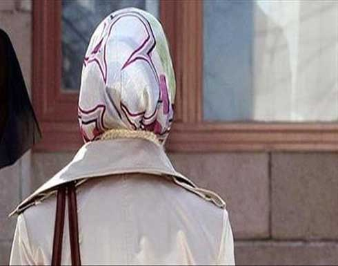 """""""العدل الأوروبية"""": منع ارتداء الحجاب في العمل ليس تمييزا"""