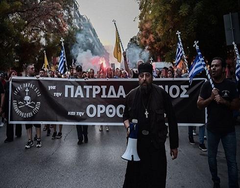 احتجاجات غاضبة باليونان وحرق علم تركيا بسبب آيا صوفيا