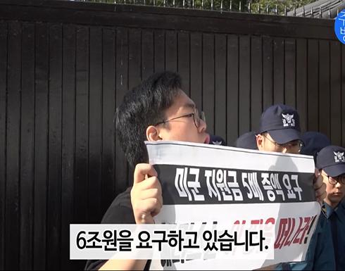 بالفيديو : اقتحام منزل سفير أمريكا بكوريا الجنوبية ومطالبات برحيله