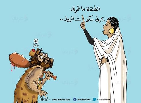 الحالة السودانية..