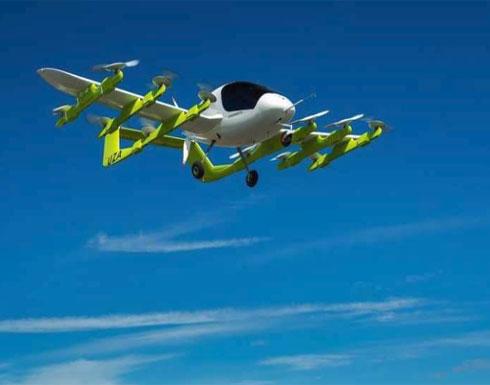 Cora... سيارة طائرة ذاتية القيادة