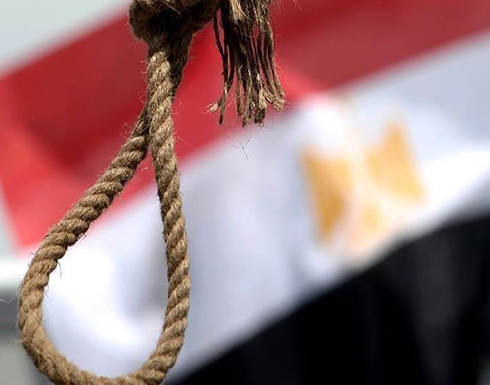 """تنفيذ حكم الإعدام بحق ليبي متهم بـ""""حادث الواحات"""" بمصر"""