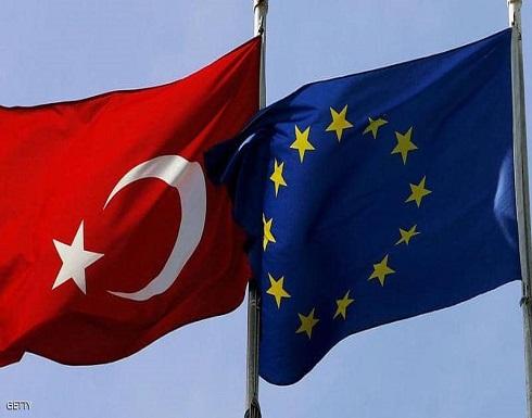 الاتحاد الأوروبي يفرض رسوما على واردات الصلب التركية