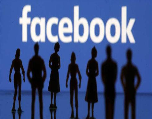 """خفايا """"فيسبوك"""": المساهمون يريدون إسقاط زوكربيرغ!"""