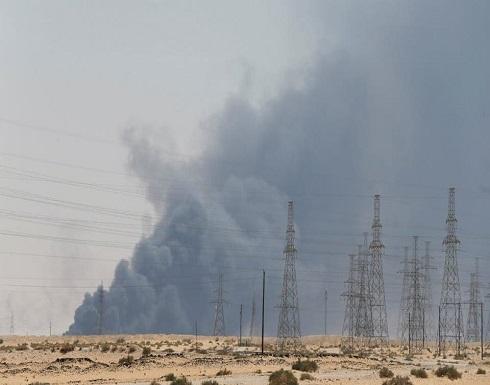 الاتحاد الأوروبي يدعو لضبط النفس بعد هجوم أرامكو