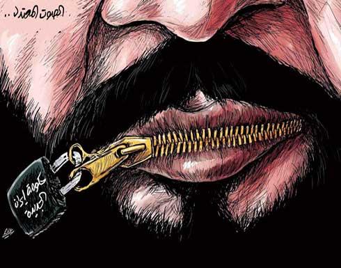حكومة ايران الجديدة