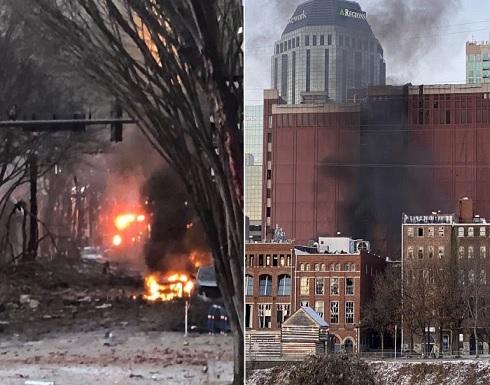 انفجار سيارة بمدينة ناشفيل الأميركية .. شاهد