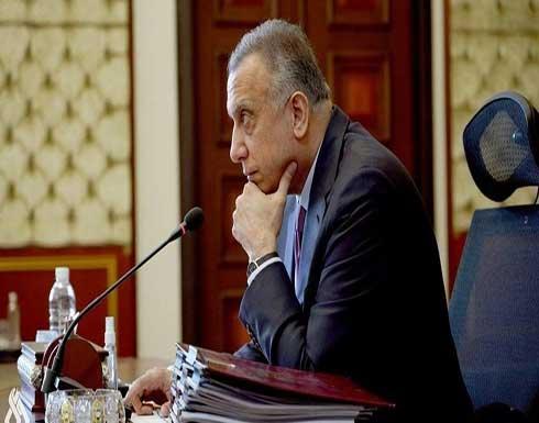 الكاظمي يعلن اعتقال منفذي تفجير مدينة الصدر