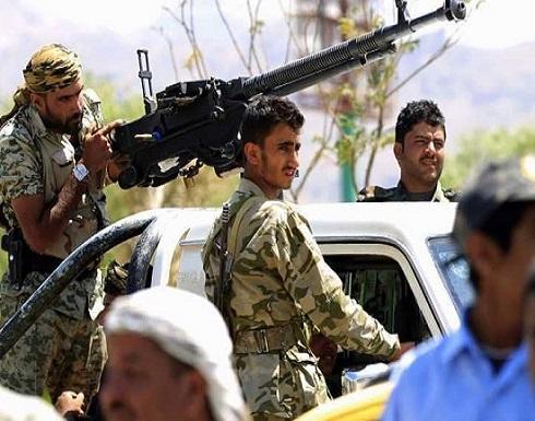 الحوثيون يطلقون النار على تجمع قبلي بالبيضاء