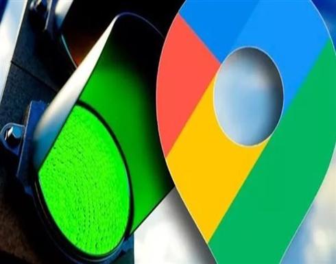 خرائط غوغل تستوحي ميزة مفيدة من آبل