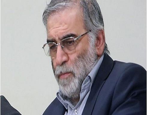 شاهد : طريقة اغتيال العالم النووي الايراني فخري زادة