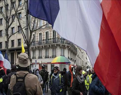 مظاهرة في باريس تطالب باستقبال لاجئين أفغان