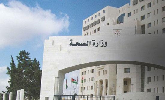 الأردن : 2008 مصاب بكورونا يتلقون العلاج في المستشفيات 434 منهم على أسرة العناية الحثيثة