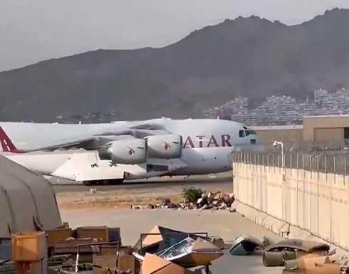 خامس طائرة قطرية تصل كابل و سيطرة ميدانية من طالبان على بنجشير