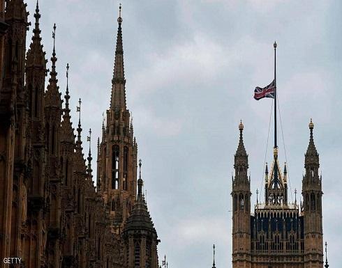 بريطانيا.. المسؤولون يتبادلون الاتهام بعد هجوم لندن الإرهابي