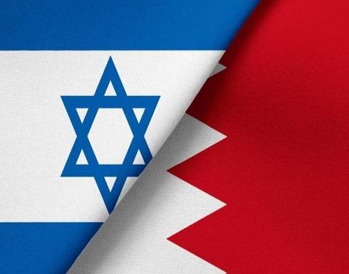 بيان ثلاثي: اتفاق على إقامة علاقات دبلوماسية كاملة بين البحرين وإسرائيل