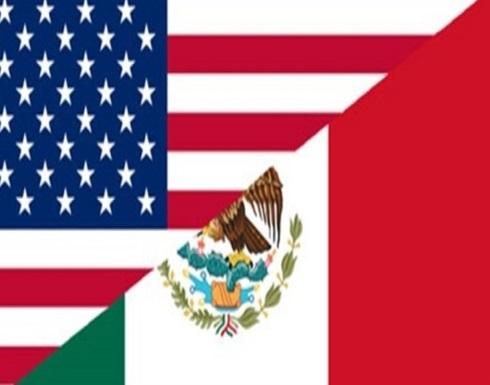 المكسيك تضغط على أميركا: صنّفوا هجوم إل باسو إرهابياً