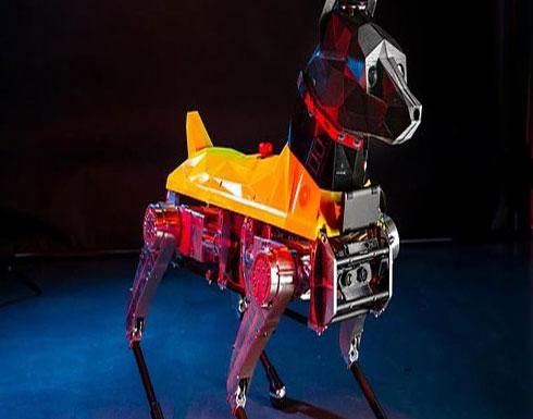 روبوت كلب يستجيب للأوامر الصوتية