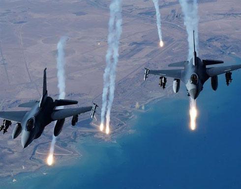طيران التحالف الدولي يشن غارات على مدنيين في سوريا