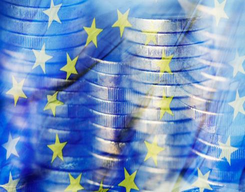 المركزي الأوروبي يفتح الباب أمام مزيد من التيسير الكمي