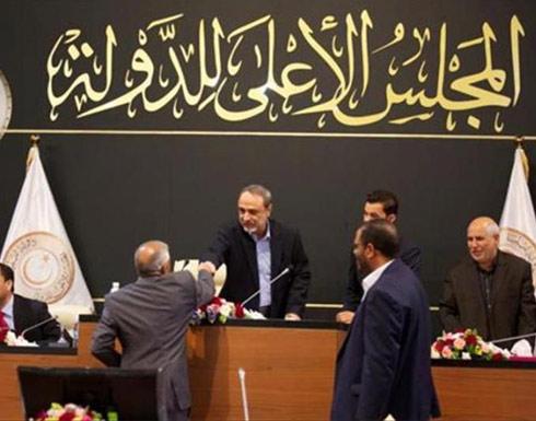 اقتحام مقر مجلس الدولة الليبي للاستيلاء عليه.. والأمم المتحدة تدين