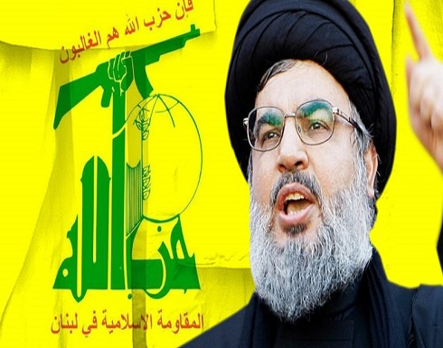 """اختراق مؤسسة """"القرض الحسن""""  التابعة لـ""""حزب الله"""""""