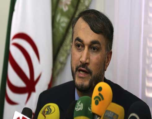 عبد اللهيان: لا نريد أن تتحول أذربيجان إلى ساحة يسرح ويمرح فيها الإسرائيليون