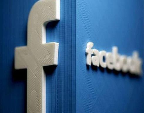فيسبوك تدير مركزا خاصا للتعامل مع المحتوى الخاص بصراع إسرائيل وغزة