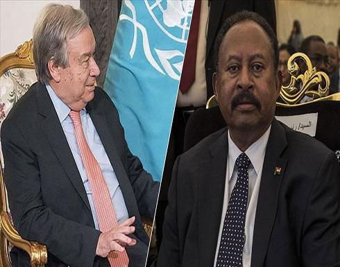 """غوتيريش لـ""""حمدوك"""": مستعدون لدعم السودان خلال مرحلته الانتقالية"""
