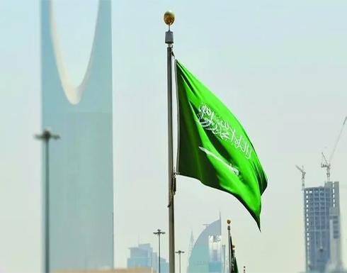تسارع نمو الاقتصاد غير النفطي في السعودية