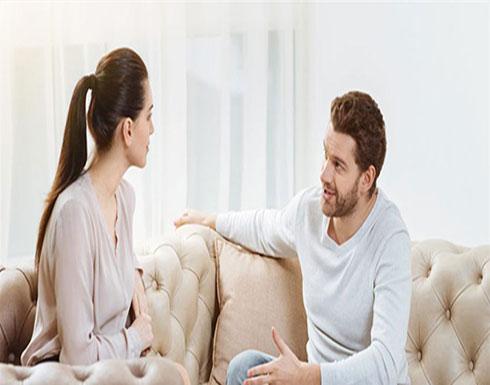 5 أشياء يجب أن تعرفيها عن التواصل مع زوجك