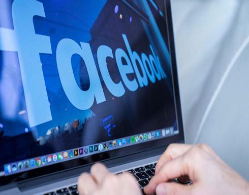 """""""فيسبوك"""" يعلن عن خدمته للدفع والتحويل المالي"""