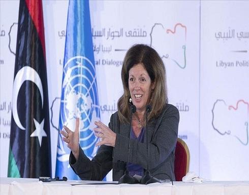 """ليبيا تطالب ستيفاني بكشف """"الفاسدين"""" وتقديم وثائق بالخصوص"""