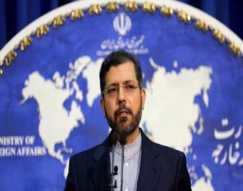 إيران: نجري مفاوضات بشأن إطلاق سراح مواطنينا المحتجزين في امريكا