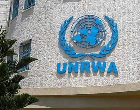 """""""الأونروا"""": سنعمل على تأمين ممر آمن لدخول المساعدات الإنسانية لقطاع غزة"""