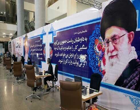 الانتخابات الإيرانية.. انسحاب مرشحين من سباق الانتخابات الرئاسية
