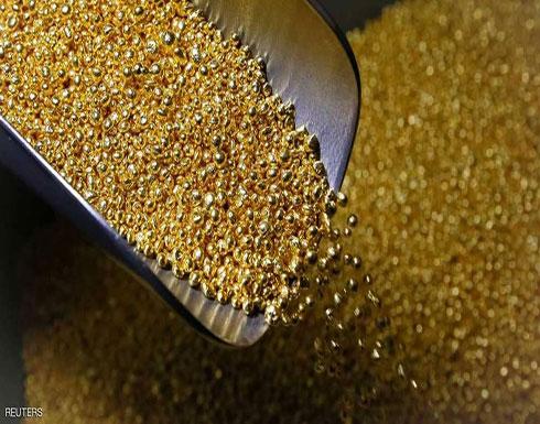 الذهب يسجل أكبر مكاسبه ليوم واحد في شهرين