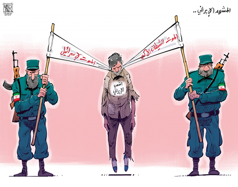 النظام الإيراني ولعبة الشعارات الفاشلة