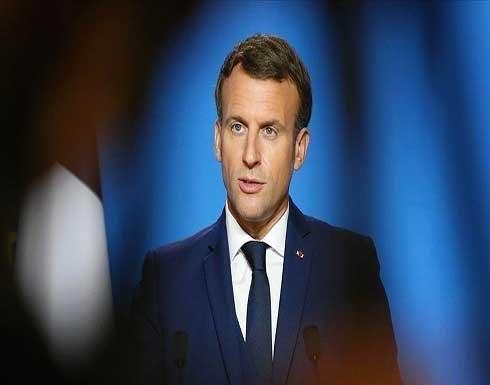 ماكرون: التوتر بين باريس وأنقرة خف في الأسابيع الماضية