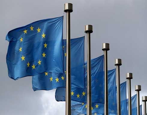 الاتحاد الأوروبي يفرض عقوبات على 10 أفراد وكيانين في ميانمار وبورما
