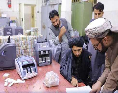 """بينها الأموال المصادرة في منزل أمر الله صالح.. """"المركزي الأفغاني"""" يعلن استعادة 12,3 مليون دولار"""